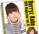 2015 DVD Magazines