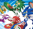 Sonic Free Riders Extreme Gears