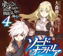 Sword Oratoria Light Novel Volume 4