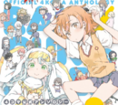 4-koma Koushiki Anthology: Toaru Kagaku no Railgun x Toaru Majutsu no Index Volume 03