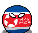 Gangwon-doball (North Korea)