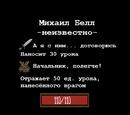 Lysenko domovoy/Игра по мотивам настолки: Сколько лет, сколько зим...