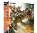 Kogath/Monster Hunter Frontier G8 Discussion