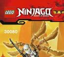 30080 Планер ниндзя