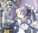 Hatsuharu Kai