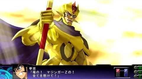 Super Robot Taisen Z3 Tengoku-hen Mazinger Z All Attacks