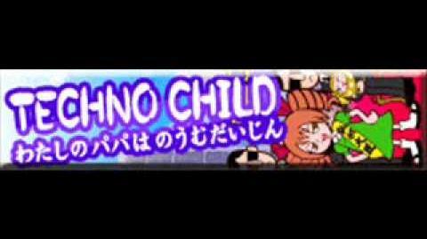 Watashi no Papa wa noumudaijin