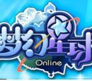 夢幻星球Online