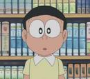 Parallel World Nobita
