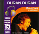 Duran Duran (12)