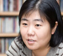 Hong Jung Eun