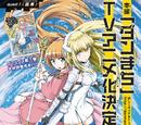 Sword Oratoria Manga Chapter 7