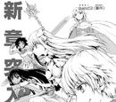 Sword Oratoria Manga Chapter 9