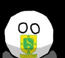 Yucatánball