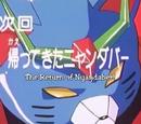 Episode 17: The Return of Nyandaber!