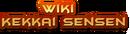 Logo Kekkai Sensen.png