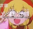 Episode 18: Zombie Warning At Urara School!