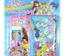 Aikatsu School Supplies
