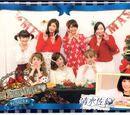 Hello! Project FC Event 2014 ~Hello! Xmas Days2♥~ Berryz Koubou / Berryz Koubou Shimizu Saki Birthday Event 2014