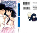 Mahouka Koukou no Rettousei - Vol 16 Minh họa