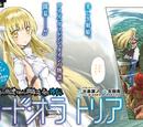 Sword Oratoria Manga Chapter 1