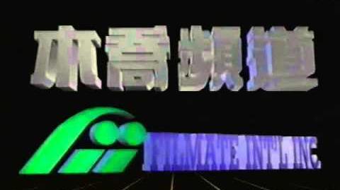 Filmate International Inc. (China)