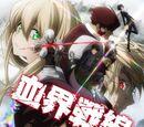 Gil-kun 07/Propuesta de doblaje: Kekkai Sensen