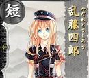 Midare Toushirou