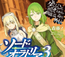 Sword Oratoria Light Novel Volume 3