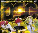 Digimon Story: Cyber Sleuth Original Soundtrack