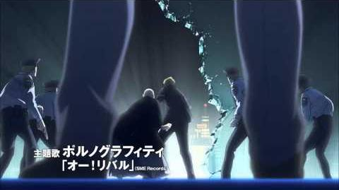 """Detective Conan """"Los girasoles del fuego infernal"""" sub español - Trailer largo"""