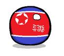 Ryugyong-dongball