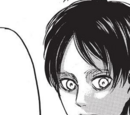 Eren Yeager/Image Gallery