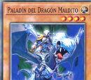 Paladín del Dragón Maldito