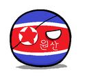 Wonsanball