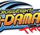 Cross Fight B-Daman THE-X