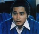 Goro Ibuki