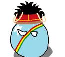 Nagalandball