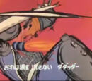 Samurai Warrior Beast
