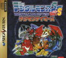 Digital Monster Ver. S: Digimon Tamers