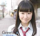 Greeting ~Nonaka Miki~