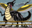 Insect Dragon Physiology