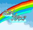FairySongs