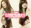 Girl's Day Party 5