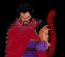 Lord Kuzon