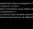 БРАЙN МЁРТV.