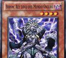 Brron, Rey Loco del Mundo Oscuro