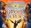 Греческие герои Перси Джексона