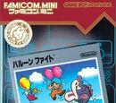 Famicom Mini: Balloon Fight