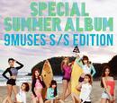 2015 special albums